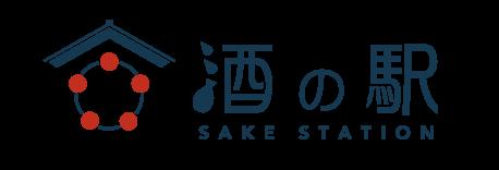 酒の駅ロゴ
